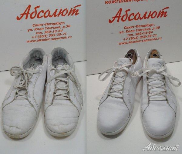 3d227545 Ремонт и чистка кроссовок в Санкт - Петербурге